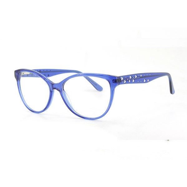 Precautions For Reading Glasses