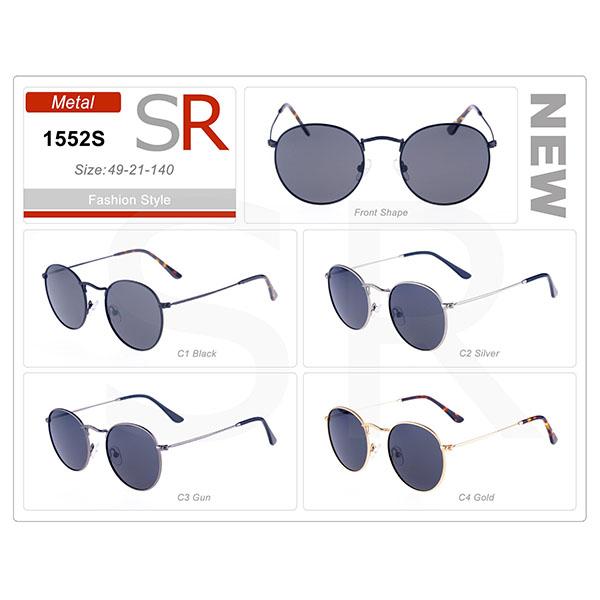 New Model Acetate Small Order Frame Sunglasses