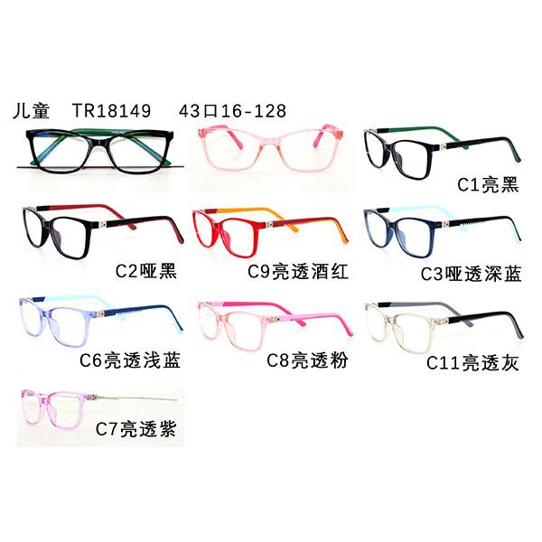 Fashion Model Design Acetate Kids Eyewear Flexible Light Eyewear Optical Frame