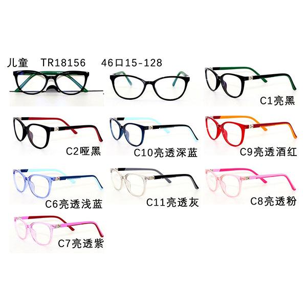 New Model Designs Metal Slingshot Eyewear Flexible Light Tr90 Eyewear Optical