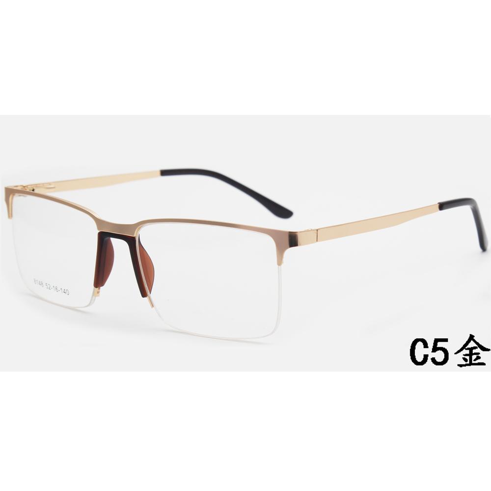 Metal Glasses Stainless Steel Glasses Glasses Men for Men Coating Lens Eyewear Glasses Women