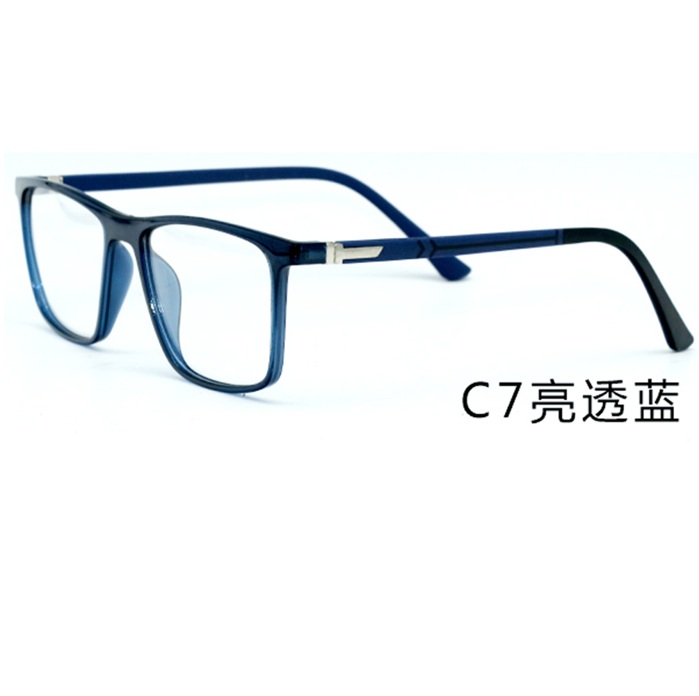 Cycling Glasses Eyewear Fashion Pc Anti Blue Light Cp Injection Optical Frame Hot Sale